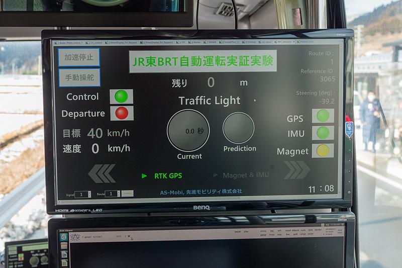 走行状況や交互通行時の信号を示すモニター。運転席の脇でも同じ内容を表示している