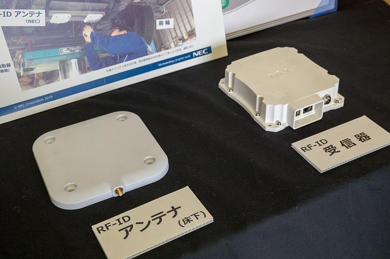 NECによるRFIDタグの送受信機。送信機から送電も行なう