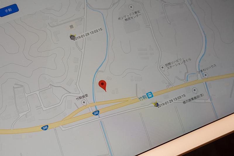 Googleの赤いピンがiPadのGPSの情報で、左上の方にある日時が表示されている場所が、このiPadのあるより正確な位置