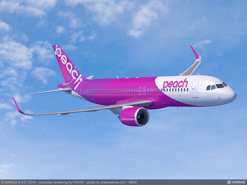 ピーチ(Peach Aviation)がエアバス A320neo型機を18機追加発注