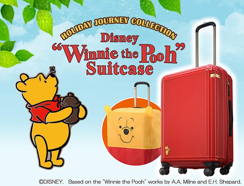 エースは、「くまのプーさん」の世界観を表現したスーツケースを発売した