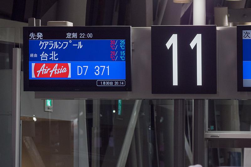 初便は11番搭乗口を使用