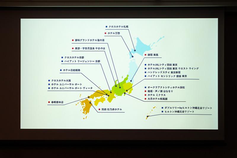 日本国内で23施設を運営し、提供する客室数は5400室を数える