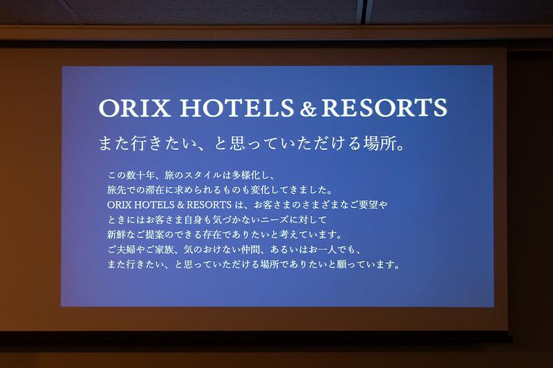 "「ORIX HOTELS & RESORTS」のコンセプトは""また行きたい、と思っていただける場所。"""