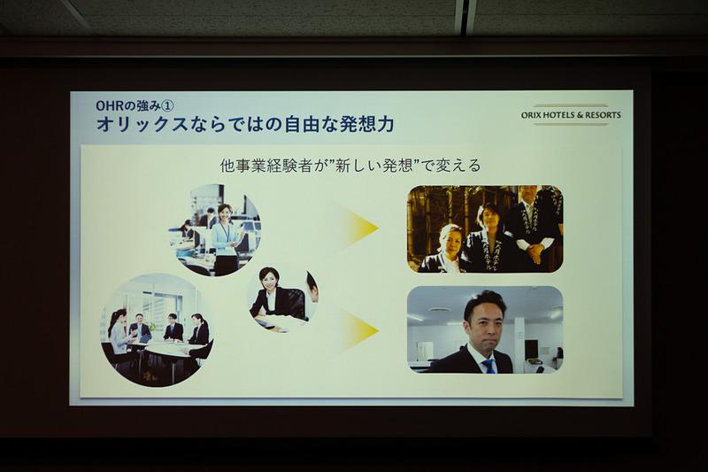 同社の強みを紹介したスライド。