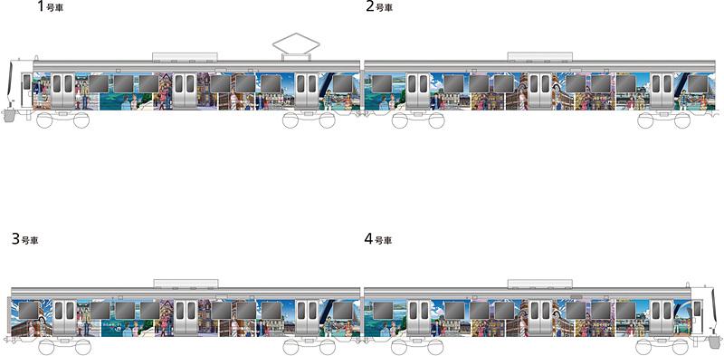 ラッピング列車のデザイン