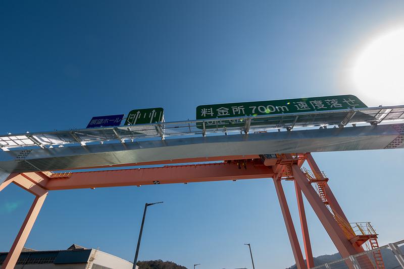 標識も再利用しているが、コの字型の柱は新造したもの