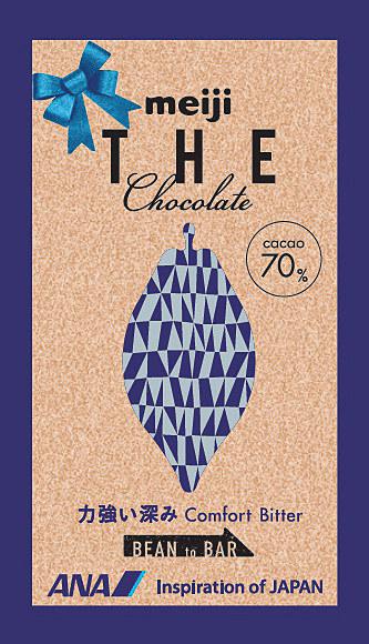 ANAオリジナルデザイン「明治 ザ・チョコレート コンフォートビター」