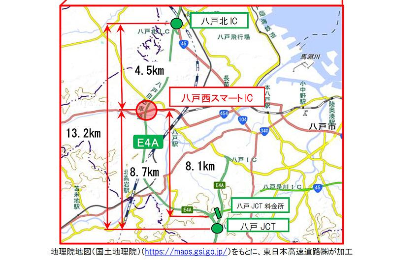 八戸自動車道(E4A)八戸西スマートIC