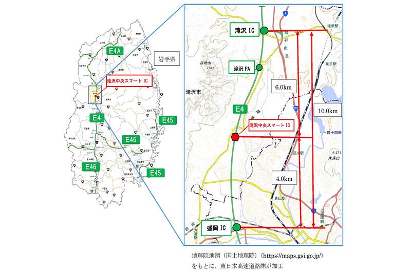 東北自動車道(E4)滝沢中央スマートIC