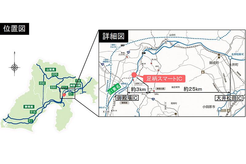 東名高速道路(E1)足柄スマートIC