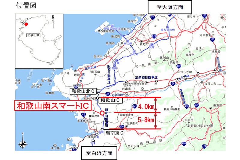 阪和自動車道(E42)和歌山南スマートIC