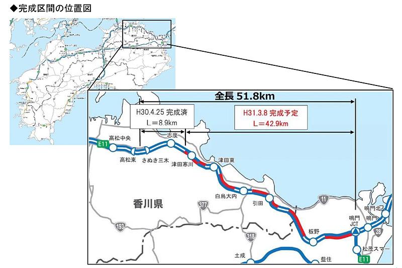 高松自動車道(E11)鳴門IC~高松市境 4車線化
