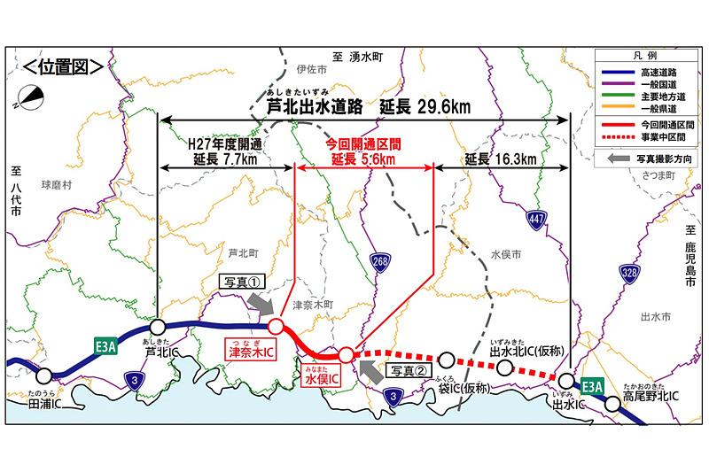 南九州西回り自動車道(E3A)芦北出水道路 津奈木IC~水俣IC