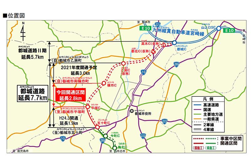 都城道路(国道10号)横市IC~平塚IC
