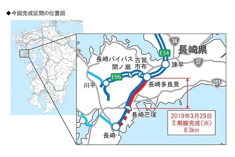 長崎自動車道(E34)長崎芒塚IC~長崎多良見IC 4車線化