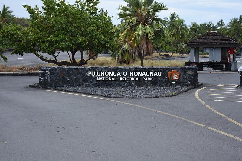 プウホヌア・オ・ホナウナウ国立歴史公園のエントランス