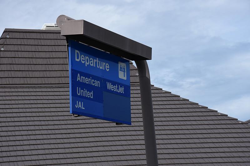 コナ空港。小さな建物が集まって構成するという、あまりほかでは見られない形