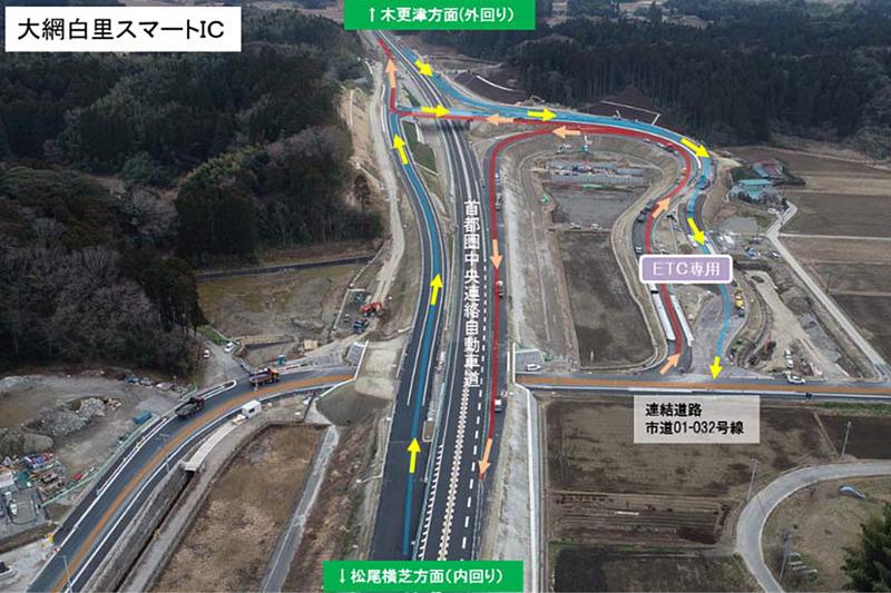 大網白里市とNEXCO東日本関東支社は、圏央道 大網白里スマートIC(インターチェンジ)を3月24日15時に開通する