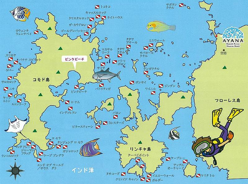 「アヤナ コモド リゾート ワエチチュ ビーチ」があるのは右にあるフローレス島。その隣にあるのがリンチャ島、左にコモド島がある
