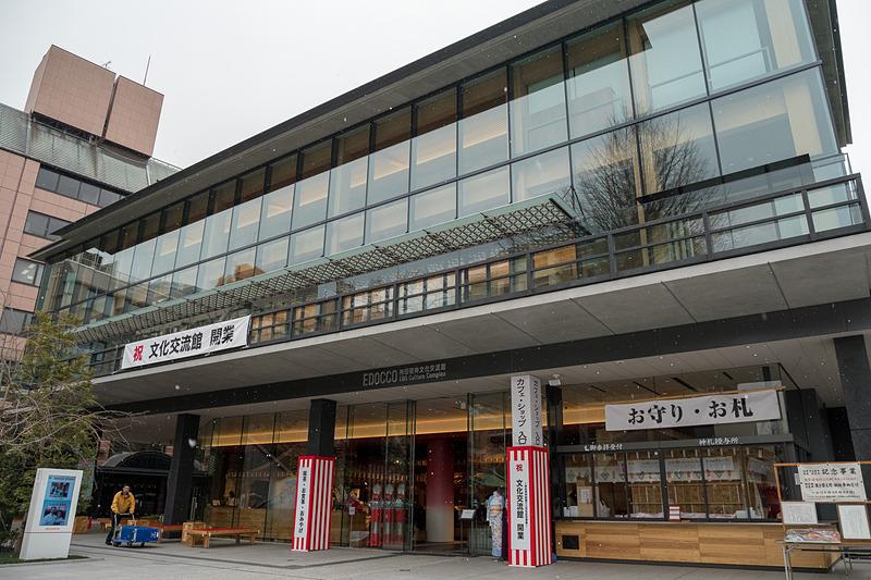 神田明神の境内では「文化交流館『EDOCCO(エドッコ)』」が2018年12月にオープンしている