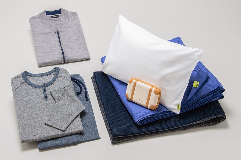ビジネスクラスの新しい寝具/リラックスウェア
