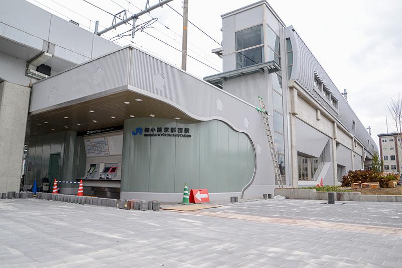 JR嵯峨野線 京都駅~丹波口駅間で3月16日に開業する「梅小路京都西(うめこうじきょうとにし)駅」