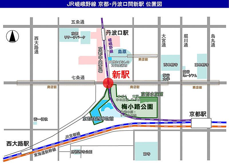 梅小路京都西駅の位置図