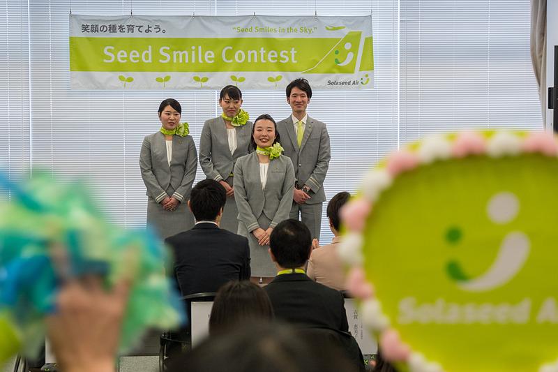 羽田空港からコンテストに参加した4名
