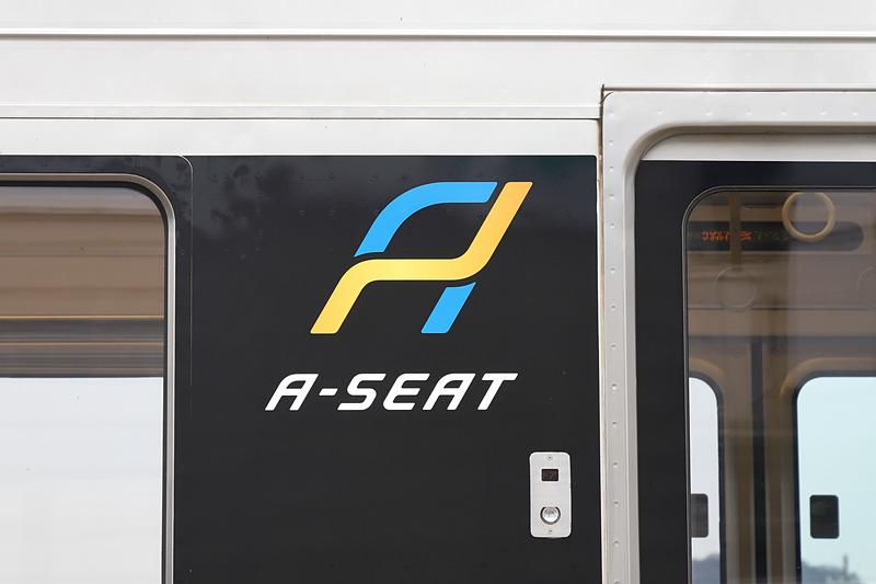 ドア横には「A」とリクライニングシートをイメージした「Aシート」のロゴ