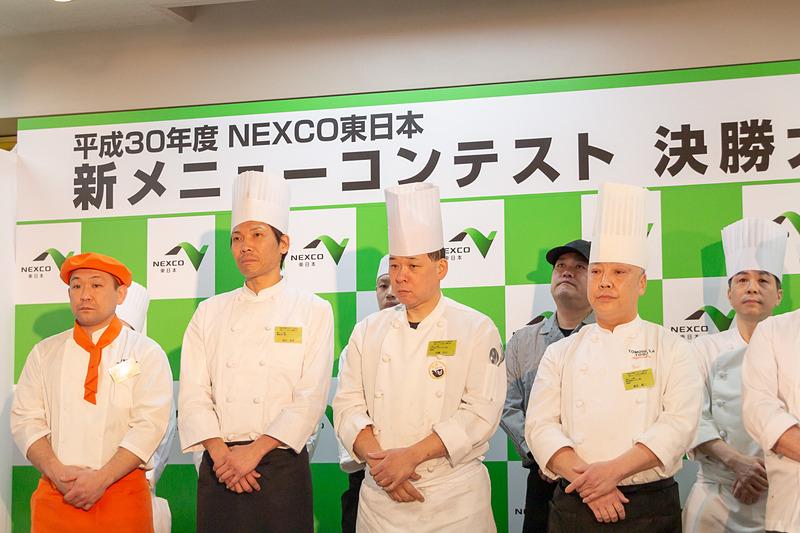 東京調理製菓専門学校において、第13回「NEXCO東日本 新メニューコンテスト」決勝戦が開催された