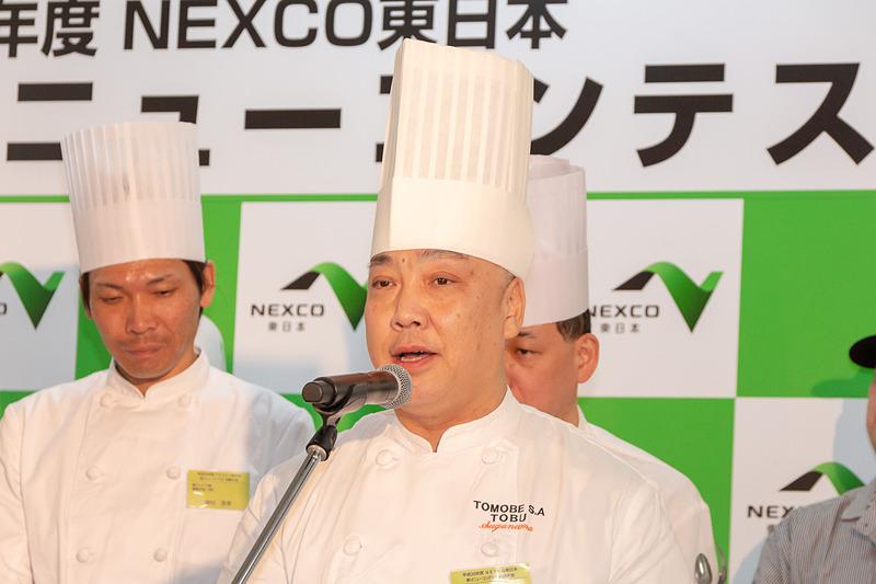 優勝したのは今年も東武食品サービス株式会社