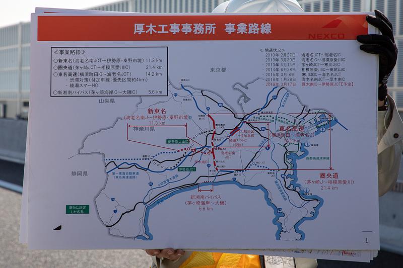 厚木工事事務所の事業路線図。圏央道へ東名と新東名の両方から接続できるようになる