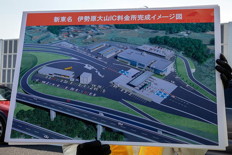 建設中の新東名 伊勢原大山IC料金所の完成イメージ。ここには道路保守の部署もできるとのことで敷地は広くなっている
