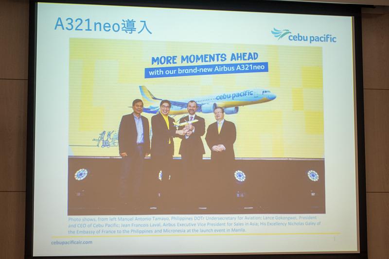 エアバス A321neo型機を1月に導入