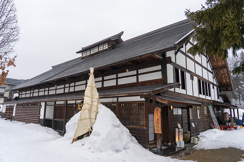 江戸時代末期に建てられたという「庄屋丸八」。改築・改装が何度か行なわれて今にいたります