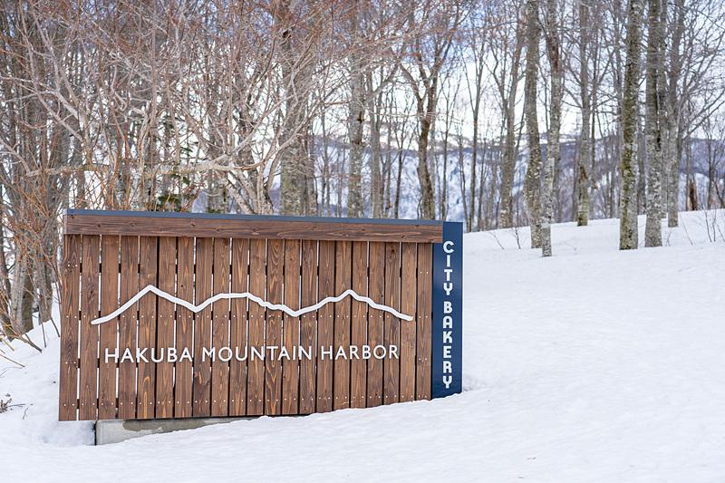 ゴンドラを降りたらこの看板を目印に。雪上を3、4分歩けば到着です