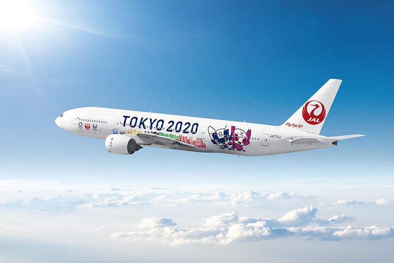 JALは東京オリンピック開催500日前を記念して特別塗装機「みんなのJAL2020ジェット」を運航を開始する