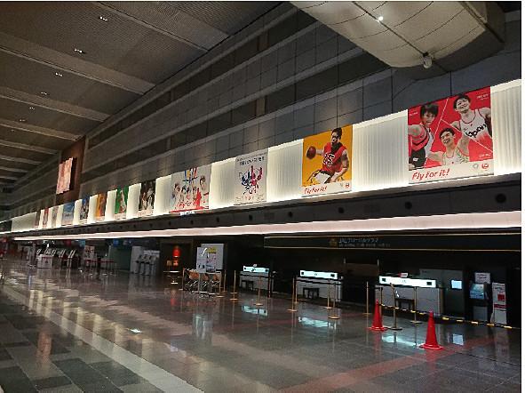 空港装飾のイメージ