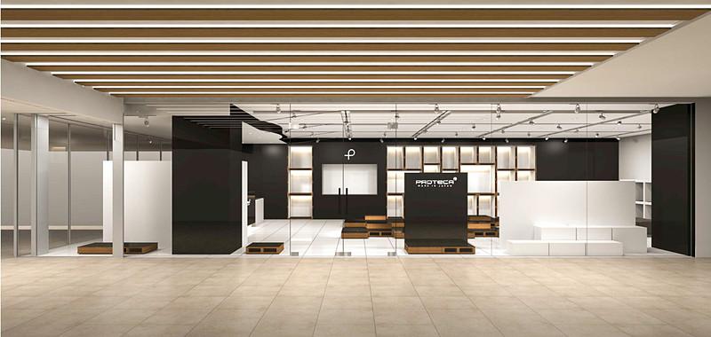 エースは国産フラグシップスーツケースブランド「プロテカ」の直営店を大阪・梅田でオープンする