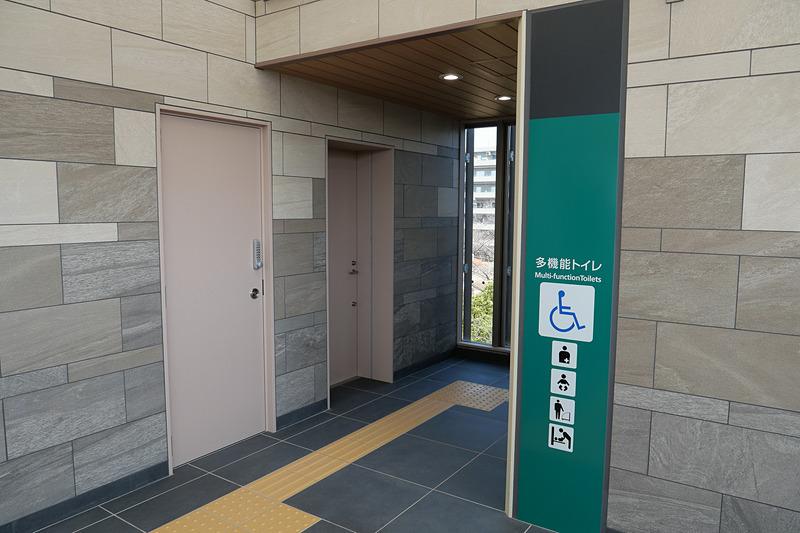 多目的トイレも設置されている