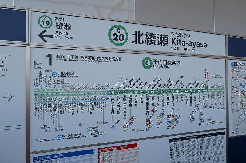 3月16日のダイヤ改正によって、北綾瀬駅から千代田線本線への10両編成列車直通運転を開始するとともに、小田急線への直通運転も開始される