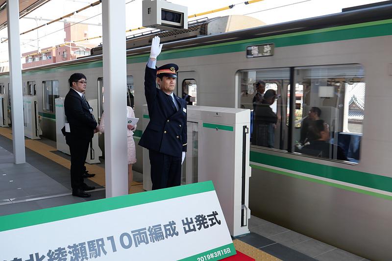 来賓を乗せた10両編成の臨時列車が出発し、出発式は終了