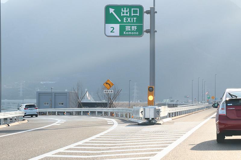 菰野IC。国道477号に流出する形となる