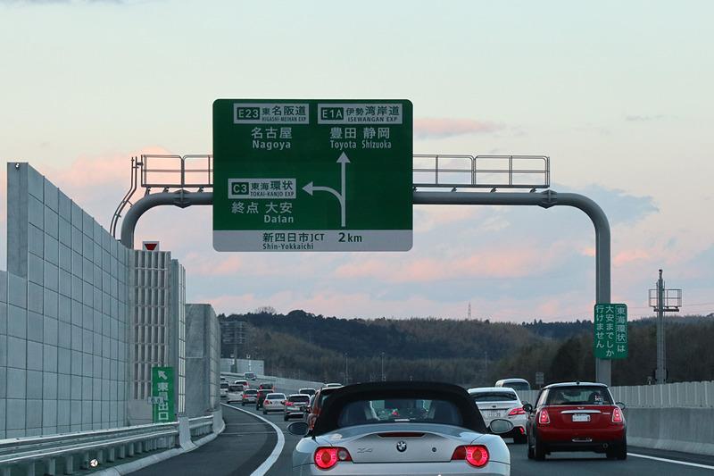 新四日市JCTから分岐する東海環状道は、まだ大安ICまでとなる