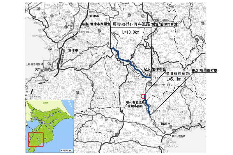千葉県道路公社は、料金徴収期間満了に伴い、4月21日0時に房総スカイラインと鴨川有料道路を無料開放する