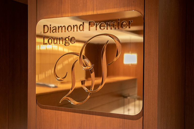 ダイヤモンド・プレミアラウンジのプレート
