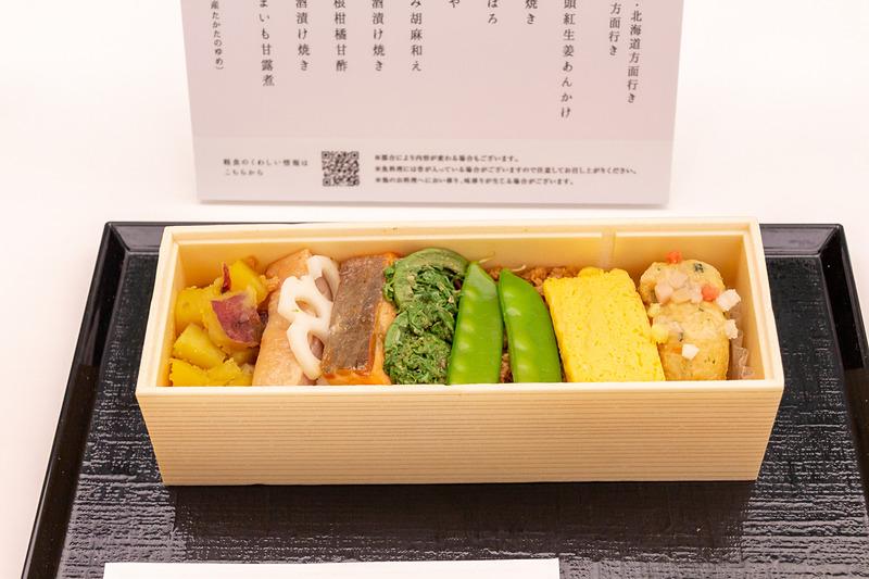 東北・北海道新幹線(下り)の軽食メニュー