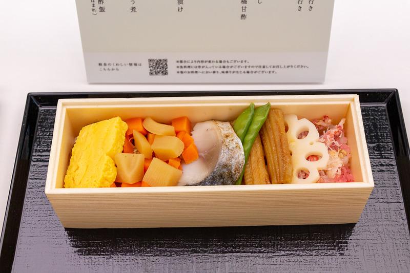 北陸新幹線(上り)の軽食メニュー