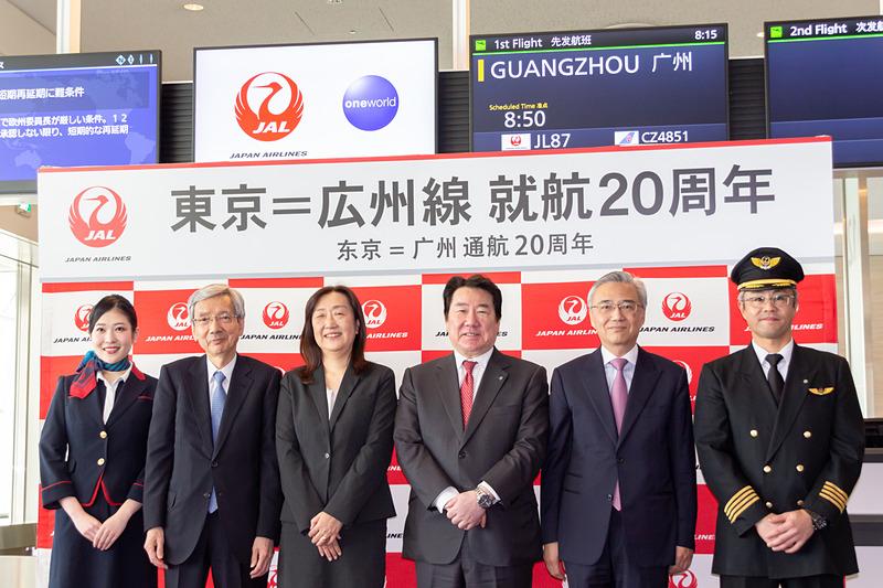 東京~広州線の就航20周年記念式典をJL87便の出発前に開催